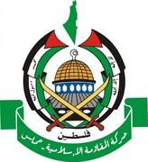 واکنش حماس به عادی سازی روابط کشورهای عربی با اسرائیل