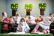 ببینید | بازگشایی مدارس و دانشگاهها از اول مهر!