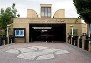 موزه هنرهای معاصر کی باز میشود؟