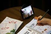 جدول برنامههای آموزش تلویزیونی ۱۵ شهریور اعلام شد