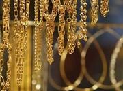 طلا در هفته ای که گذشت چقدر ارزان شد؟