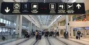 برقراری پروازهای موردی به عراق/ مسافران فعلا منتظر پرواز ترکیه نباشند