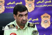دستگیری اعضای باند آدمربایی یک تریلیونی در تهران