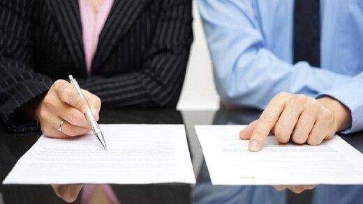 آیا به دوره آزمایشی کار حقوق و مزایا تعلق میگیرد؟