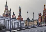 ذخایر طلا روسیه رکورد زد