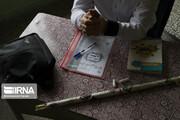 تعطیلی مدارس چه اثری بر شخصیت کودکان دارد؟