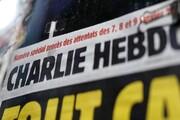 «شرم بر شارلی ابدو» ترند توییتر هند شد