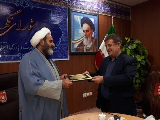 دیدار سرپرست مخابرات منطقه کهگیلویه و بویراحمد با مسئول دفتر شورای نگهبان استان