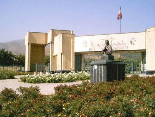 تمام دروس مقطع کارشناسی دانشگاه بوعلی سینا همدان به صورت مجازی برگزار میشود
