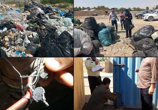 پلمب واحدهای آلاینده محیطزیست در استان تهران