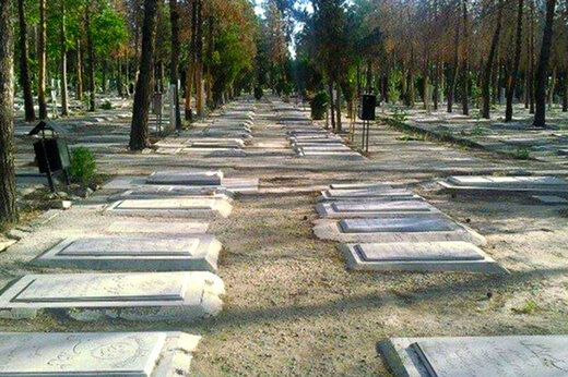 بالاترین قیمت قبر در بهشت زهرا چقدر است؟