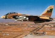 موشک ترسناک ایرانی که خواب آمریکا را آشفته کرده است /اسلحه جنگنده اف ۱۴ کدام موشک ایرانی است؟ +تصاویر
