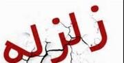 اسکان اضطراری در مناطق زلزلهزده استان گلستان آغاز شد