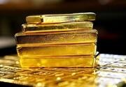 کاهش محدوذ قیمت طلا در بازارهای جهانی