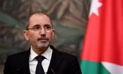 تاکید وزیرخارجه اردن بر اهمیت راهکار دو کشوری در فلسطین