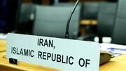 3 نکته قابل تامل در گزارش آژانس؛ آیا بهانهای برای حمله نظامی میشود؟