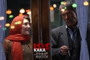 اکران یک فیلم توقیفی پس از ۳سال/ رونمایی از پوستر