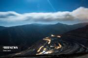 ببینید | فعالیت معدن مس سونگون به روایت تصویر