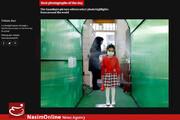 ببینید | شروع سال تحصیلی در ایران از نگاه گاردین