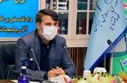 کمیته پیشگیری از وقوع جرم علیه بهداشت و سلامت در آذربایجانشرقی تشکیل میشود