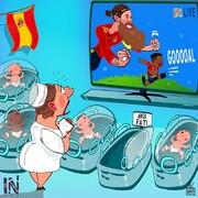 کودک گلزن اسپانیاییها رو ببینید!
