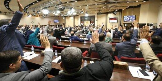 فشار نمایندگان عراقی بر دولت برای خروج نیروهای آمریکایی