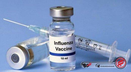 توزیع رایگان واکسن آنفلوآنزا در میان گروههای پرخطر
