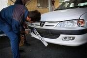 تعویض پلاک از امروز در تهران فقط اینترنتی انجام میشود
