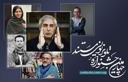 حاتمیکیا داور جشنواره تلویزیونی مستند شد