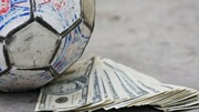 چرا پروندههای خارجی فوتبالی را میبازیم؟