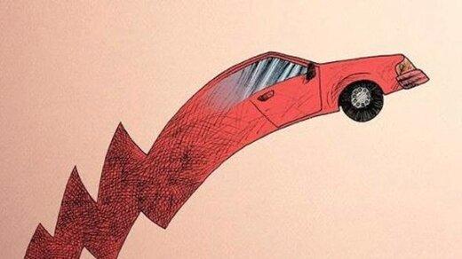 چرا خودرو گران می شود؟   التهاب در بازار خودرو پس از حذف قیمت از آگهیها