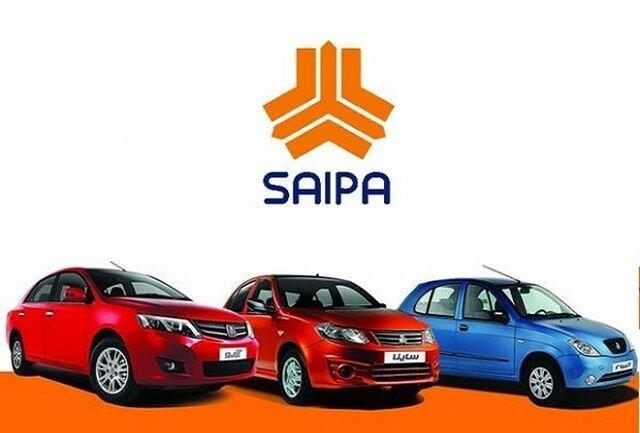 گسترش خدمات خودرو در محل سایپا با هدف تشویقِ ماندن در خانه