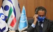 سیاست ترامپ در خصوص ایران؛متحد کردن دوستان و دشمنان علیه خود