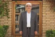 شمارش معکوس برای تهران ، تا سهماه آینده چه باید کرد؟