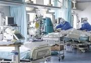 خبر بد کرونایی از اورژانس بیمارستان سینا