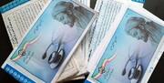 خدماتدهی حوزه درمان تامین اجتماعی به ۴۴ میلیون ایرانی/پرداخت مطالبات طرفهای قرارداد تامین اجتماعی
