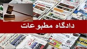 مدیر مسئول روزنامه شرق متهم شناخته شد
