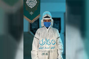 ببینید | نماهنگ جدید محمد معتمدی برای کادر درمانی
