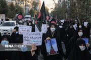 تصاویر | تجمع اعتراضی شهروندان تهرانی مقابل سفارت فرانسه