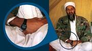 ساعت مچی محبوب تروریستها چیست؟