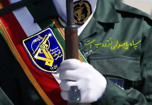 """اجرای طرح """"فرهنگیاران"""" در سپاه میتواند الگوی نهادهای دیگر باشد"""