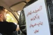 عکس | اقدام تحسینبرانگیز راننده تاکسی در بندر انزلی