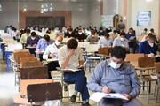 برگزاری آزمون استخدامی فرزندان ایثارگران در ۱۲ تیرماه