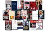 کاسبی پرسودی که شاید پس از انتخابات آمریکا تعطیل شود