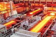 امسال بیش از ۹میلیون تن شمش فولادی تولید شد