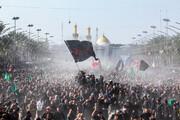 مراسم اربعین امسال از راه دور برگزار میشود