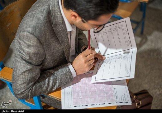 ثبتنام در هشتمین آزمون استخدامی از امروز شروع میشود