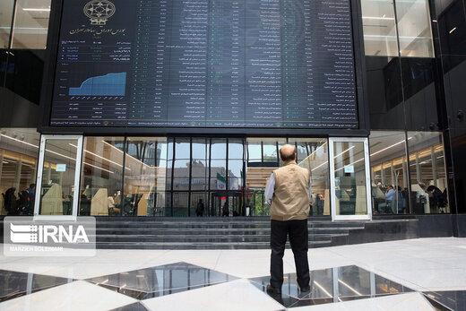 سرمایهگذاری بانکها در بورس آزاد شد