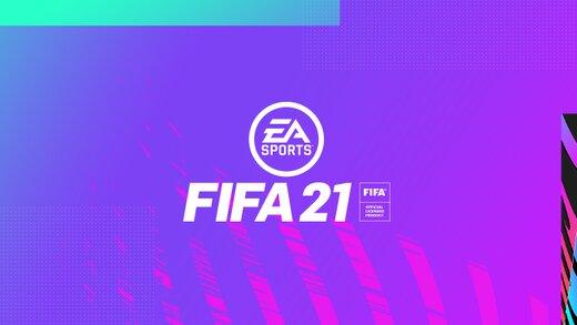 پیشرفت چشمگیر نسل جدید بازیهای فیفا