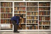 توضیحاتی درباره سوءتفاهمی درباره شیوه خرید کتاب از ناشران